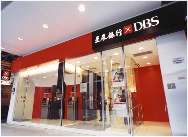 新加坡银行开户攻略