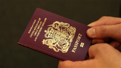 Tier 5 (GAE)签证办理条件