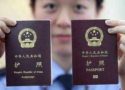 去欧洲旅游时,证件丢了怎么办?